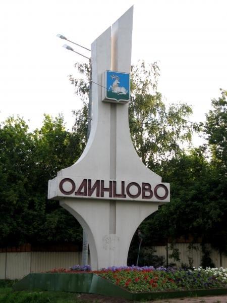 Циклевка паркета в Одинцово