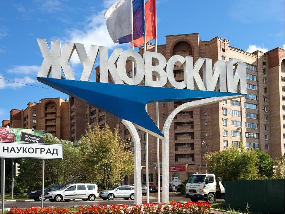 Циклевка паркета в Жуковском
