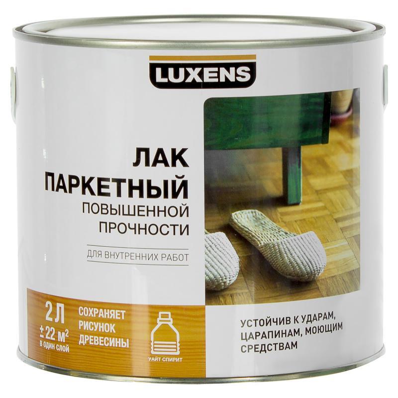 Лак Luxens